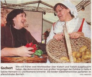 Sabine Hermann und Rosmarie Schreiner